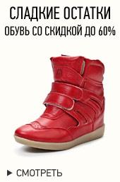5a77a94c mexx обувь отзывы. mexx обувь отзывы. обувь richmond интернет магазин
